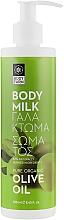 Духи, Парфюмерия, косметика Молочко для тела с органическим оливковым маслом - Bodyfarm Olive Oil Body Milk