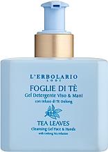 Духи, Парфюмерия, косметика  L'Erbolario Tea Leaves Cleansing Gel Face & Hands - Гель для лица и рук