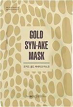 Духи, Парфюмерия, косметика Тканевая маска для лица с пептидом змеиного яда - The Orchid Skin Orchid Gold Syn-Ake Mask