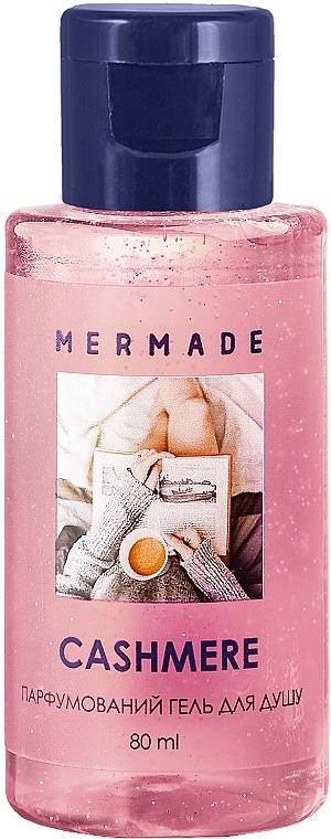 Mermade Cashmere - Парфюмированный гель для душа (мини)