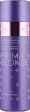 Парфумерія, косметика Сріблястий бальзам для холодних відтінків блонд - Estel Professional Prima Blonde