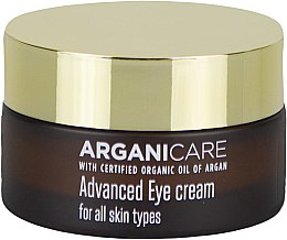 Духи, Парфюмерия, косметика Разглаживающий крем для глаз - Arganicare Shea Butter Advanced Eye Cream