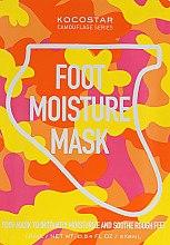 Духи, Парфюмерия, косметика Увлажняющая маска для ног - Kocostar Camouflage Foot Mask