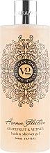 Духи, Парфюмерия, косметика Гель для душа - Vivian Gray Aroma Selection Grapefruit & Vetiver Bath Shower Gel