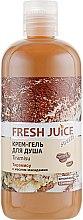"""Духи, Парфюмерия, косметика Крем-гель для душа """"Тирамису"""" - Fresh Juice Tiramisu"""