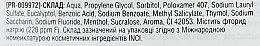 "Ополаскиватель для полости рта ""Свежая мята"" - Listerine — фото N12"