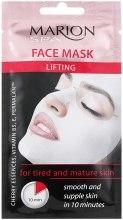 Духи, Парфюмерия, косметика Лифтинговая маска для лица - Marion Spa Lifting Face Mask