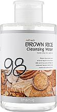 "Духи, Парфюмерия, косметика Очищающая вода ""Коричневый рис"" - Branig Refresh Brown Rice Cleansing Water"