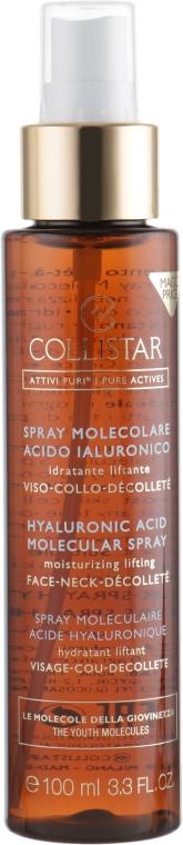 Молекулярный увлажняющий лифтинг спрей с гиалуроновой кислотой - Collistar Pure Actives Hyaluronic Acid Molecular Spray Moisturizing Lifting