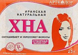"""Духи, Парфюмерия, косметика Хна для волос """"Иранская"""" - Артколор (бумажный пакет)"""
