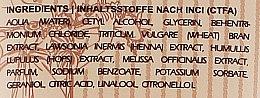 Бальзам для волос с мелиссой - Styx Naturcosmetic Haar Balsam mit Melisse — фото N5