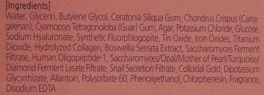 Гидрогелевые патчи с муцином улитки и коллоидным золотом - Aomi Gold-Snail Hydrogel Eye Patch — фото N8