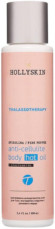 Антицеллюлитное масло с экстрактом спирулины и розового перца - Hollyskin Thalassotherapy Spirulina & Pink Pepper Anti-cellulite Body Hot Oil