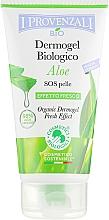 Духи, Парфюмерия, косметика Гель для лица с органическим соком Алоэ 98% - I Provenzali Aloe Gel