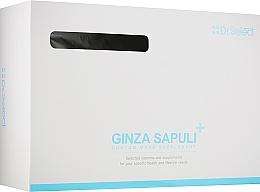 Духи, Парфюмерия, косметика Комплексная добавка против выпадения и ломкости волос - Dr.Select Ginza Sapuli+