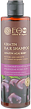Духи, Парфюмерия, косметика УЦЕНКА Кератиновый шампунь для восстановления и роста - ECO Laboratorie Keratin Hair Shampoo Amazon Acai Berry *