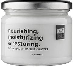 Духи, Парфюмерия, косметика Питательный баттер для глубокого восстановления кожи - Luff Nourishing, Moisturising & Restoring
