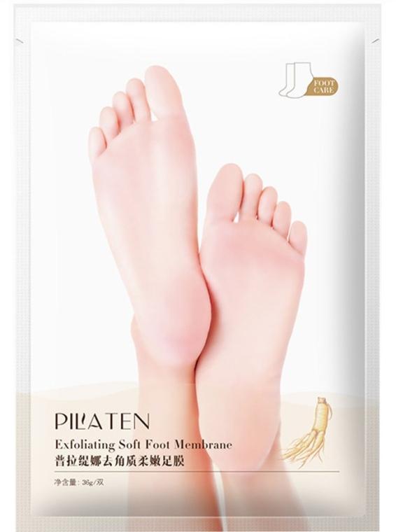 Маска для ног отшелушивающая - Pil'aten Exfoliating Soft Foot
