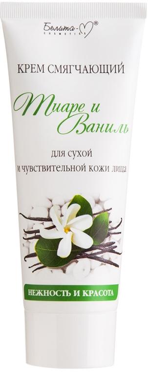 """Крем смягчающий для сухой и чувствительной кожи лица """"Тиаре и Ваниль"""" - Белита-М"""