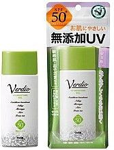 Духи, Парфюмерия, косметика Гель солнцезащитный для чувствительной кожи - Omi Brotherhood Verdio UV Moisture Gel SPF 50+