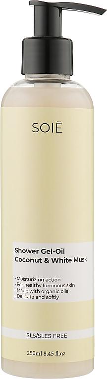 Гель-масло для душа с кокосом и белым мускусом - Soie Coconut & White Musk Shower Gel-Oil