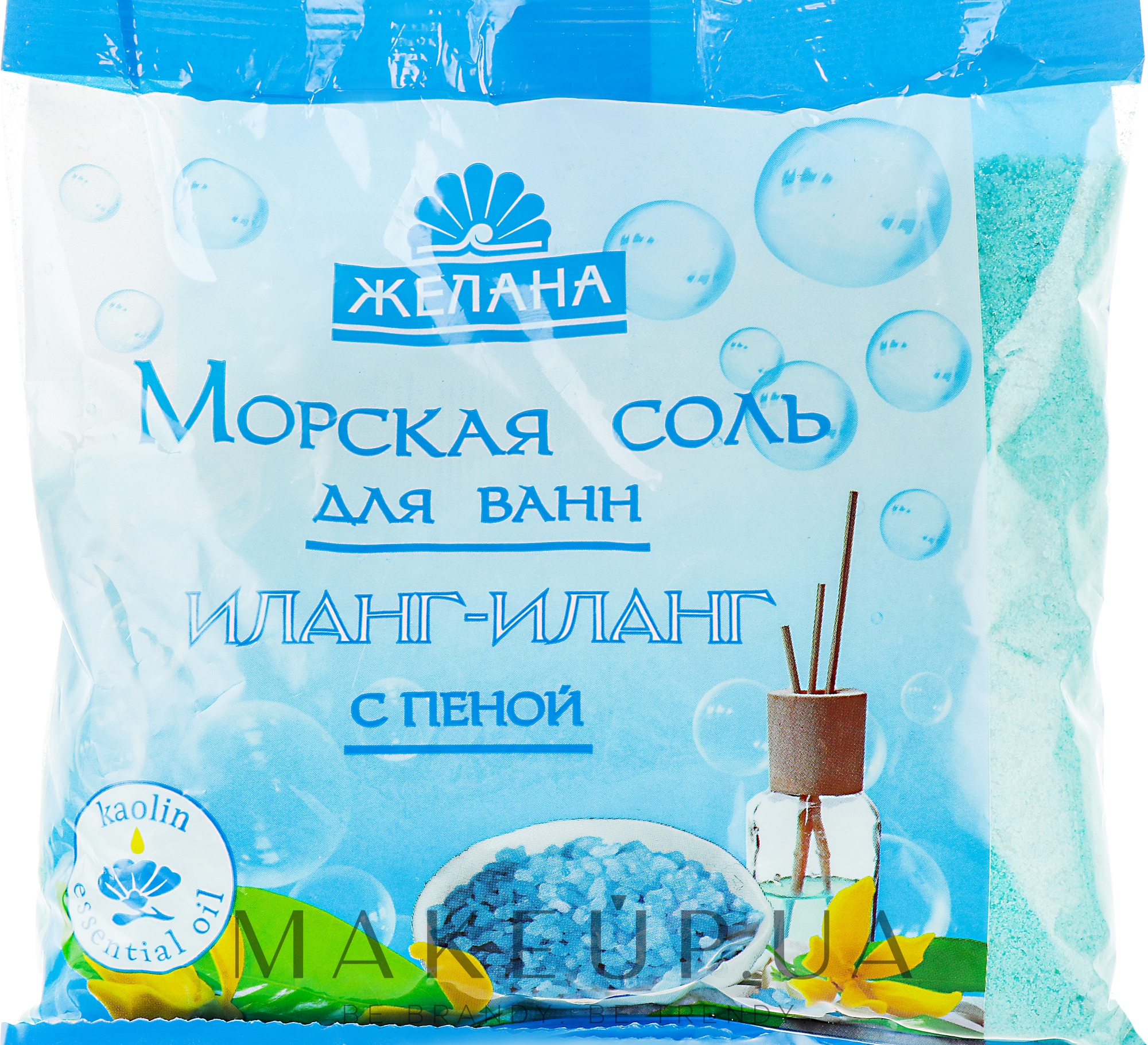 купить английскую соль для ванной