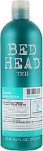 Парфумерія, косметика Зволожуючий кондиціонер для сухого і пошкодженого волосся - Tigi Tigi Bed Head Urban Anti+dotes Recovery Conditioner