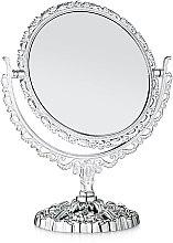 Духи, Парфюмерия, косметика Зеркало косметическое двухстороннее, 208-8, круг, серое - Элита