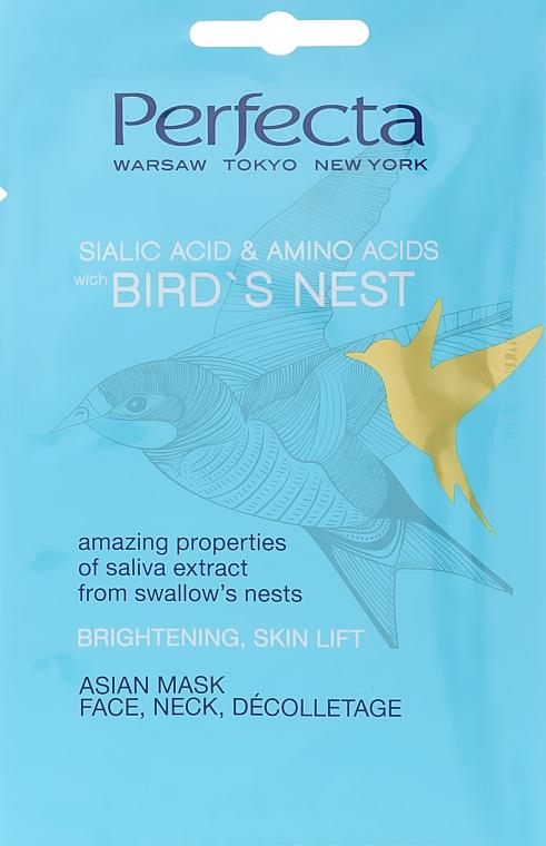 Маска для лица, шеи и декольте - Perfecta Bird's Nest Face Mask