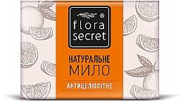 """Духи, Парфюмерия, косметика Натуральное мыло """"Антицеллюлитное"""" - Flora Secret"""