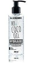Духи, Парфюмерия, косметика Гель для тела с кокосовым маслом - Mr.Scrubber My Coco Oil Hydragel