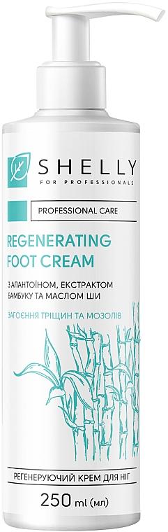 Регенерирующий крем для ног с аллантоином, экстрактом бамбука и маслом ши - Shelly Professional Care Regenerating Foot Cream