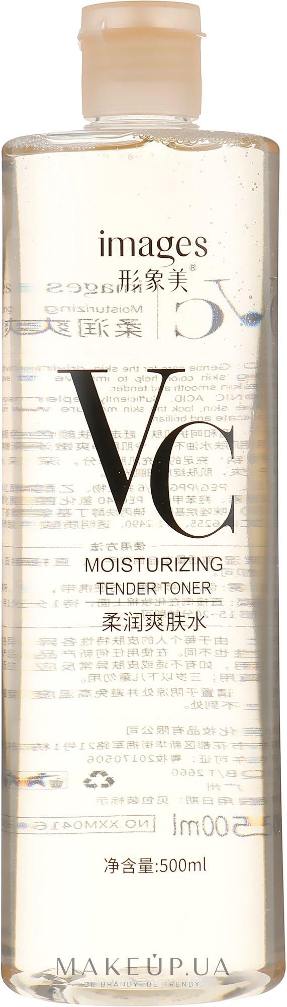 Увлажняющий тонер для лица с экстрактом цитрусов - Images VC — фото 500ml