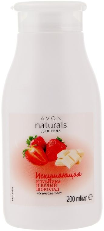 """Лосьон для тела """"Искушающая клубника и белый шоколад"""" - Avon Naturals"""