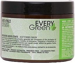 Духи, Парфюмерия, косметика Увлажняющая маска для сухих и вьющихся волос - Dikson Every Green Anti-Frizz Mask