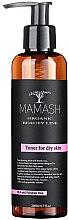 Духи, Парфюмерия, косметика Тоник для сухой и чувствительной кожи лица - Mamash Organic