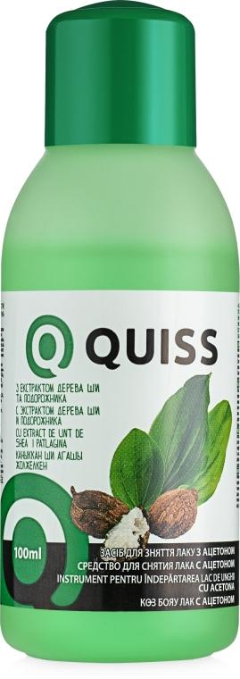 Жидкость для снятия лака с экстрактом дерева ши и подорожника - Quiss