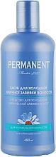 Духи, Парфюмерия, косметика Средство для химической завивки для нормальных волос - Supermash Permanent