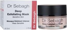 Духи, Парфюмерия, косметика Маска глубокой эксфолиации для чувствительной кожи - Dr Sebagh Deep Exfoliating Mask