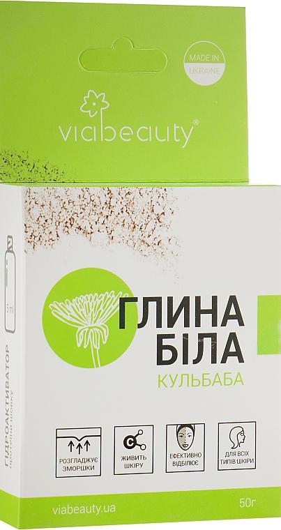 Косметическая белая глина - Viabeauty