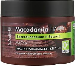Парфумерія, косметика Маска для волосся - Dr. Sante Macadamia Hair