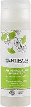 Духи, Парфюмерия, косметика Очищающее молочко для увлажнения кожи лица - Centifolia Moisturizing Cleansing Milk