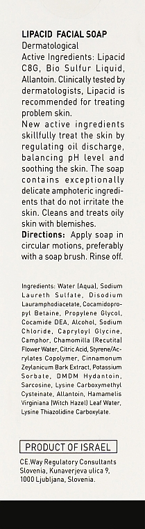 Рідке мило для обличчя - Gigi Lipacid Facial Soap — фото N3