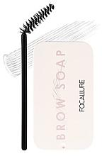 Духи, Парфюмерия, косметика Мыло-фиксатор для укладки бровей - Focallure Eyebrow Soap With Brush