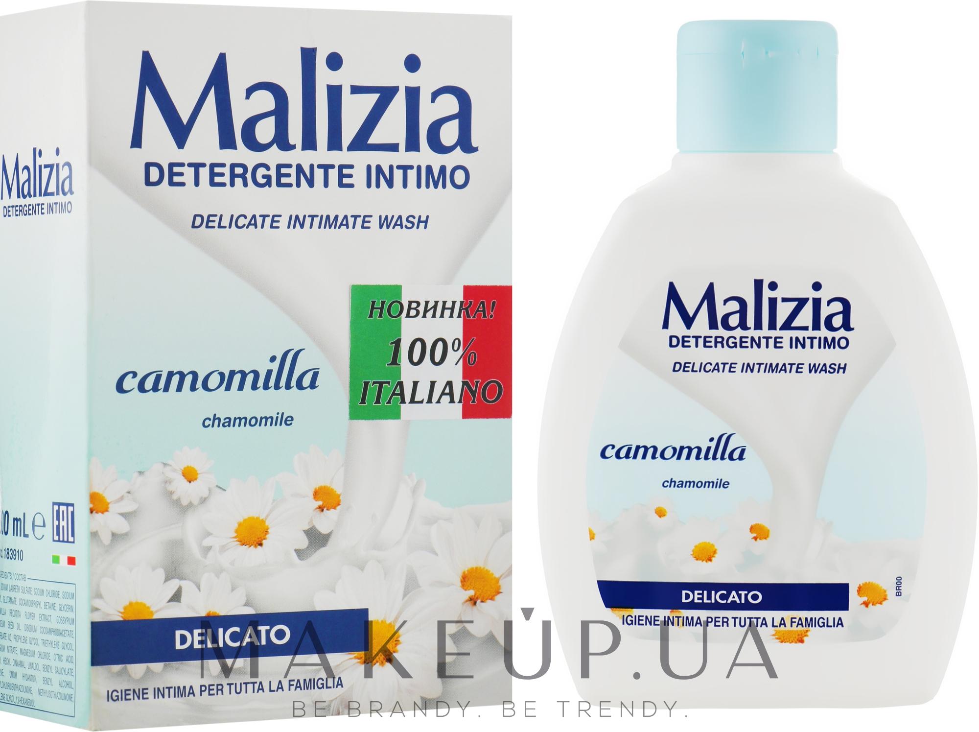 Гель для интимной гигиены - Malizia Intimate Wash Camomilla — фото 200ml