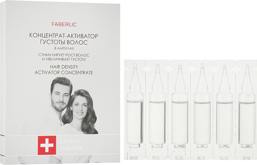Концентрат-активатор роста волос в ампулах - Faberlic Expert Pharma Hair Density Concentrate
