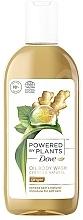Духи, Парфюмерия, косметика Гель для душа с имбирным маслом - Dove Powered by Plants Oil Body Wash Ginger