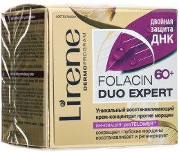 Духи, Парфюмерия, косметика Уникальный восстанавливающий крем-концентрат против морщин - Lirene Folacin DUO Expert Extra Reichhaltige Anti-Falten-Creme
