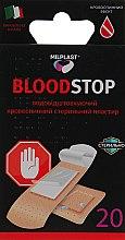 """Духи, Парфюмерия, косметика Водостойкие пластыри """"Blood Stop"""", 20шт - Milplast"""