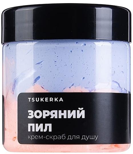 "Крем-скраб для душа ""Звездная пыль"" - Tsukerka"
